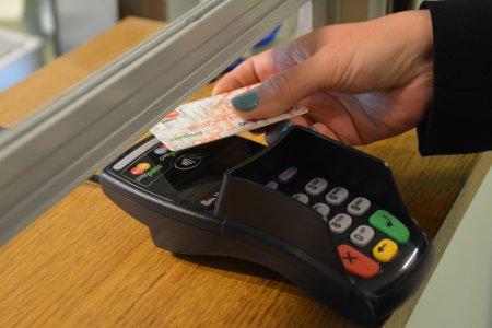 Płatności kartą i telefonem w ratuszu już na s