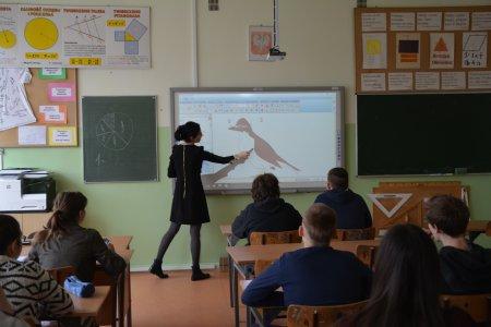 Nowy sprzęt i dodatkowe zajęcia w szkołach