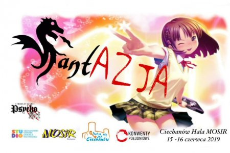 "Festiwal Fantastyczno-Azjatycki ""FantAZJA"""