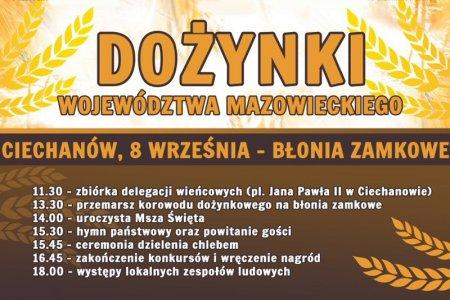 Plakat z planem obchodów. Szczegóły są dostępne w tekście